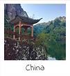 China Polaroid.png