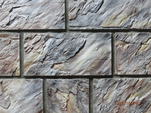 """Плитка """"Каменный утёс"""""""