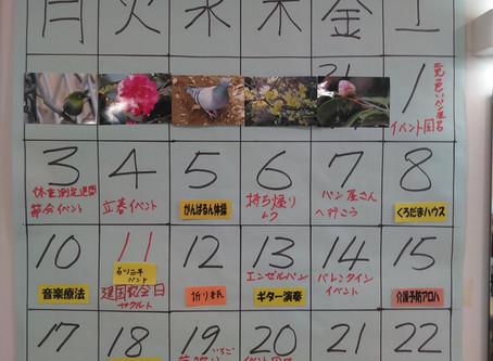 20.2.8 そよ風中原さんに行きました