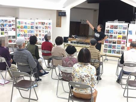 19.10.24 松戸市馬橋地区「認知症予防教室」の講師をしてきました。