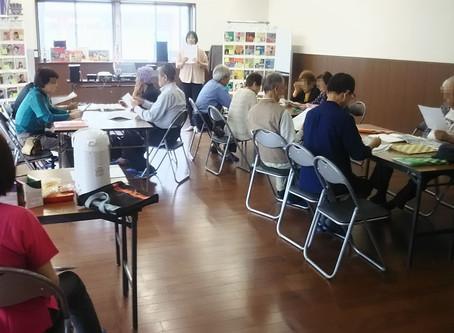 19.7.7豊四季町公民館のサロンイベントに行きました。