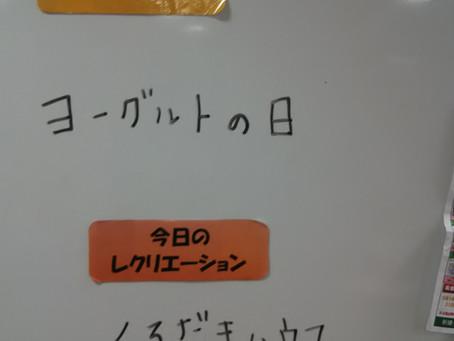 19.5.15そよ風新鎌ケ谷さんに行きました