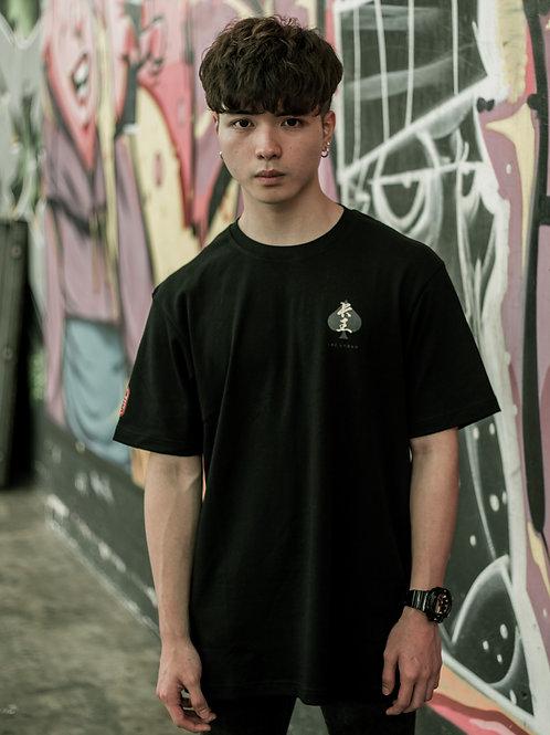 Dragon Short Sleeve (Black)