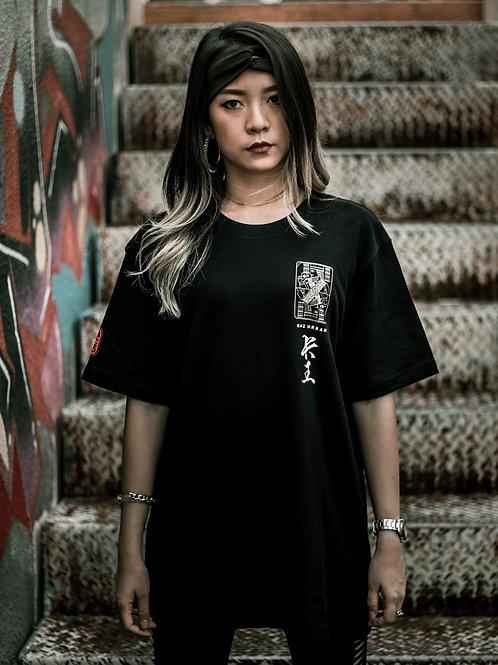 Emperor Short Sleeve (Black)