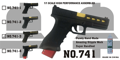 741-GLOCK 17-CNC金属汽动枪(猛将)