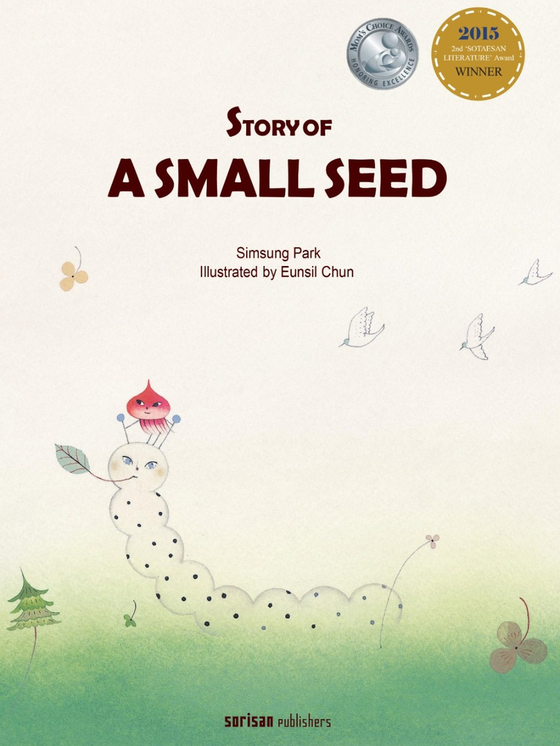 Story of a Small Seed