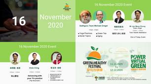 16-11-2020  Event