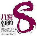Eight Treasures Vegetarian logo.jpg