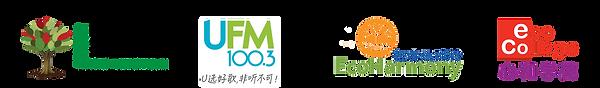 GHF logos 1.png
