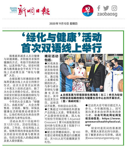 Copy of Coverage in evening Chinese news