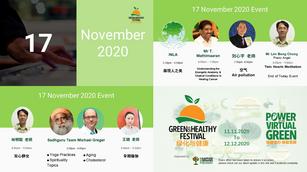 17-11-2020  Event