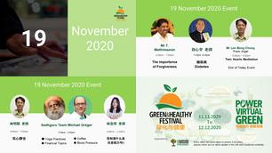 19-11-2020  Event