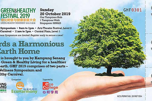 Green & Healthy Festival 2019 Coupon