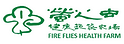 Fire Flies Health Farm logo.png