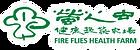 Fire Flies Health Farm logo.png