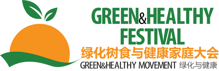Green&Healthy Festival logo_no year.png