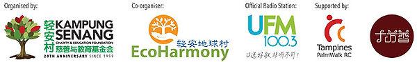 2019_0930 GHF Natural Dye Art Logos A.jp