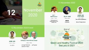 12-11-2020  Event