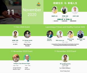 11-11-2020 Event