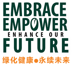 enbrace empower logo.png