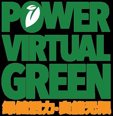 Vector_The Power Of Virtual Green 3_fina