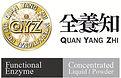 Quan Yan Zhi logo.jpg