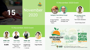 15-11-2020  Event