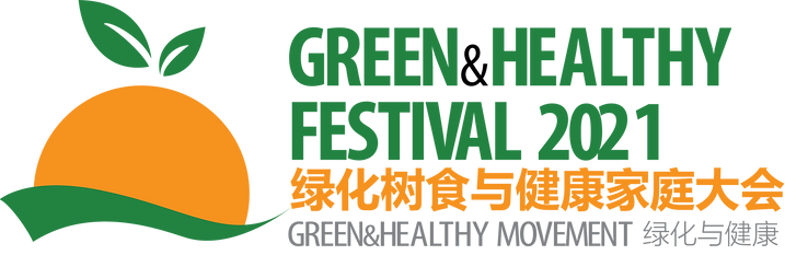 Green&Healthy Festival 2021 logo.png