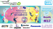 Learning and Teaching Expo 2019