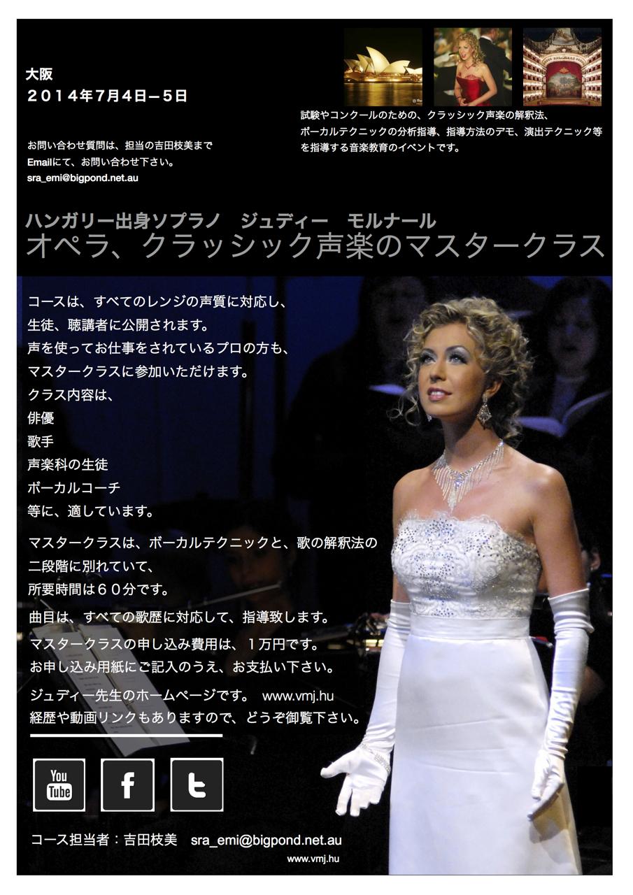 Opera Master Class