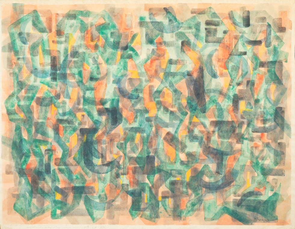 Untitled - abstract pattern, green and orange