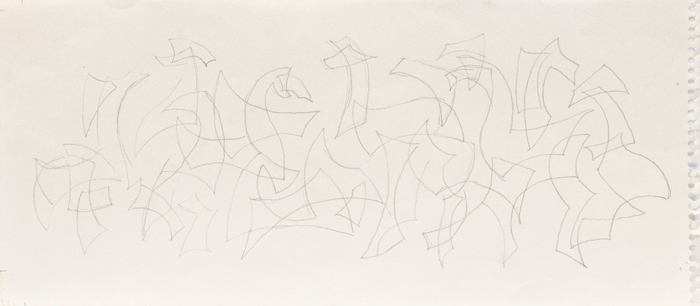 Untitled sketch - 1 out of 2 sketches of abstract geometric shapes (no color)