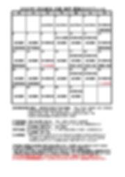 変更 愛光流2020年1月カレンダー.jpg