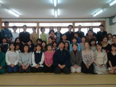大阪鶴橋道場10周年記念講座動画配信