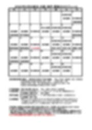 変更 愛光流2020年2月カレンダー.jpg