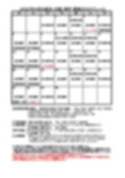 2020年4月カレンダー.jpg