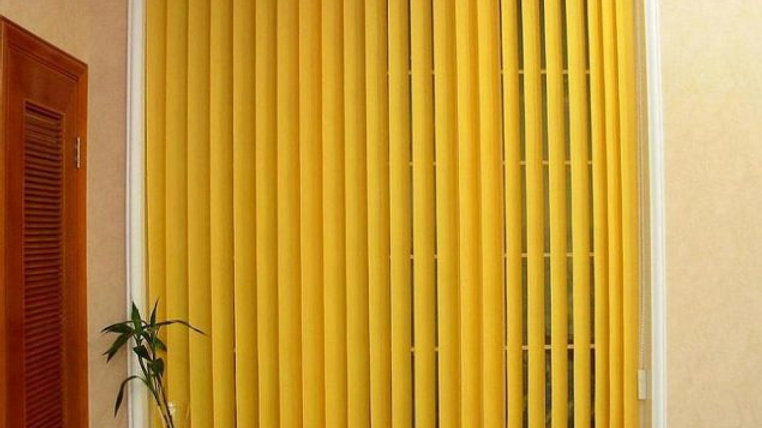 Vertical Lime Yellow Blinds #AP-10B