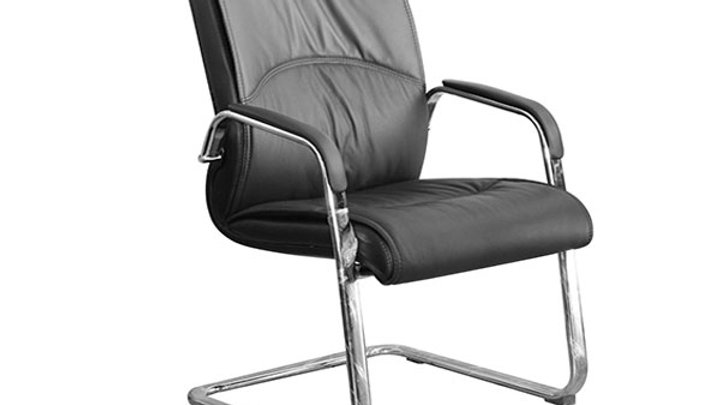 Executive Office Visitor Chair