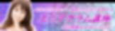エニアグラム(540x139).png