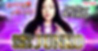 Yahoo占い(JUNKO)新宿の魔女