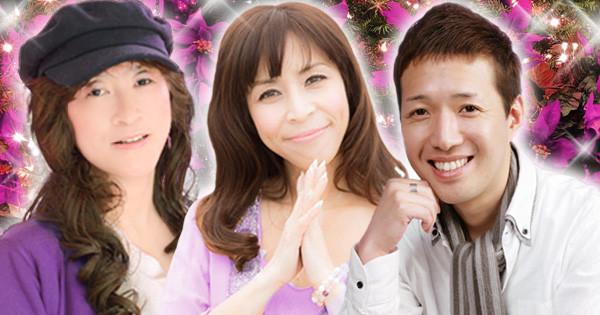 12/8 幸運への道