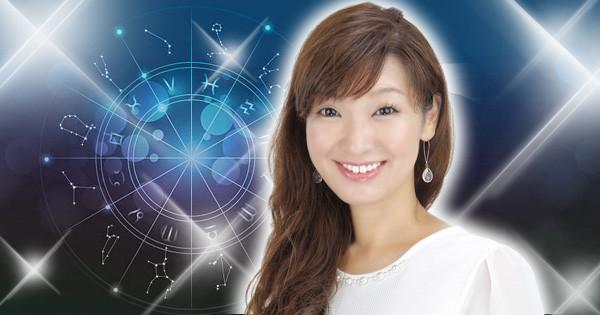 8/9 恋愛傾向を見抜く