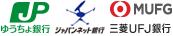 ゆうちょ銀行・ジャパンネット銀行