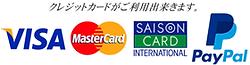 クレジットカード(280x73).png