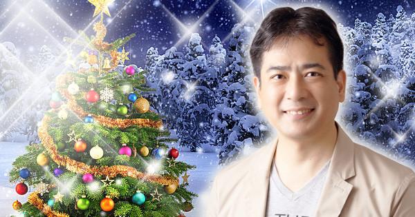 12/24 癒しと占術