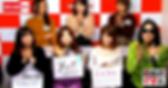 ONAIR TV 日本式イマ人