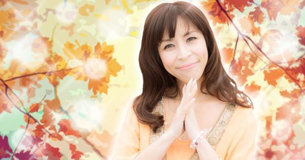 11/6 恋愛向上の達人