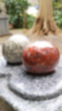 清水町貴船神社「紅白おむすび」