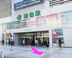 JR新宿駅東口