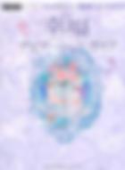 JUNKO(コンテンツ)w140.png